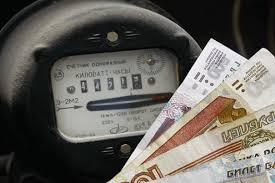 В Приамурье вступили в силу новые тарифы на электроэнергию