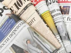 Обзор прессы