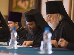 Международный форум по подготовке специалистов по истории религий