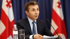 Грузия признала, что в 2008 году действовала неадекватно