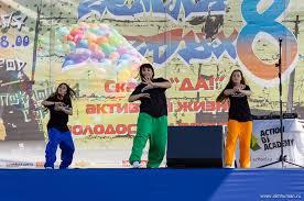 Открывается летний фестиваль «Три волны»