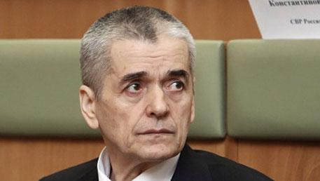Геннадий Онищенко  прокомментировал ситуацию в области