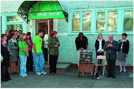 Клуб для подростков в Благовещенске  назвали именем Валерия Приёмыхова