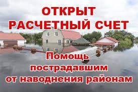 Санкт-Петербург намерен выделить средства для оказания помощи Дальнему Востоку