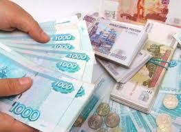 В России планируется повысить МРОТ