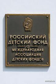 Слёт детей войны в Тамбовке обеспечил благотворительный фонд «Российский детский фонд»