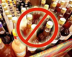 В Благовещенске введен запрет на продажу алкоголя около некоторых социальных учреждений