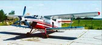 Обсуждения работы авто и авиационных транспортных предприятий области