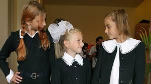 Дети из многодетных семей смогут получать деньги на школьную форму