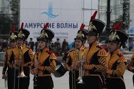 Фестиваль «Амурская волна»