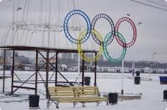 Олимпийские кольца в Благовещенске