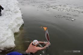 Олимпийский огонь пришел в Благовещенск