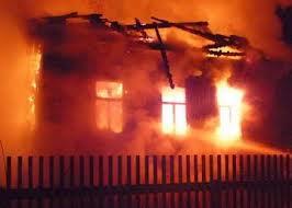 В Приамурье отопительные приборы стали причиной трех пожаров