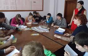 Конкурс самоопределения и профориентации молодежи
