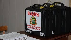Облизбирком уже готовится к предстоящим выборам следующего года