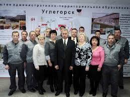 В Углегорске избран сити-менеджер