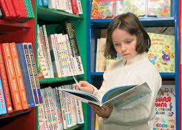 Детская книга-путеводитель по Благовещенску