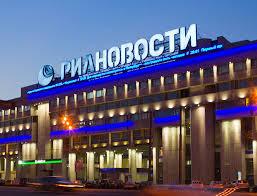 Ликвидировано агентство «РИА Новости»