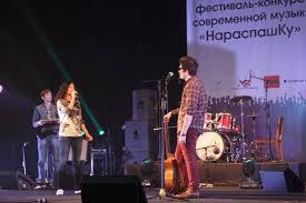 Победитель фестиваля «НараспашКу» получил сто тысяч рублей