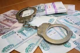 Управление по борьбе с коррупцией в администрации президента