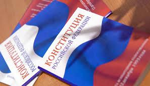 Претенденты на государственные должности будут сдавать экзамены на знание Конституции