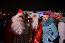 Благовещенцы встретили новый год, несмотря на морозы