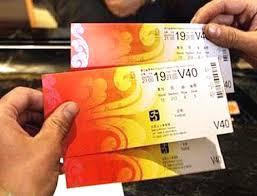 Жителям Амурской области помогут приобрести билеты на зимние Олимпийские игры