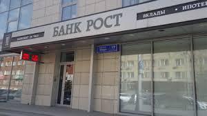 Число кредитных организаций в России сократилось