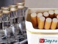 Летом ожидается подорожание сигарет и водки