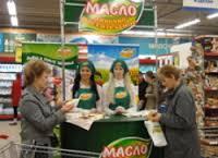 Президент Корпорации СОЮЗ Сергей Васильев презентовал новые диетические продукты