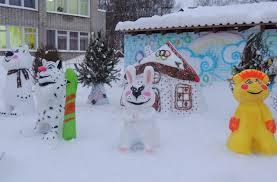 В Тындинском районе появились снежные фигуры