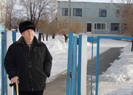 Дворник, который подозревается в сексуальном насилии над ребенком, проработал в детском саду три года