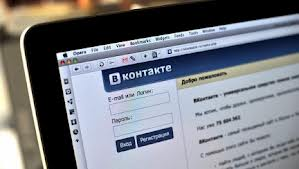 В социальной сети Вконтакте были размещены лицензионные киноленты