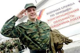 Призывники России будут сами выбирать срок службы