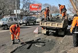 На ремонт дальневосточных дорог планируется выделить дополнительные деньги