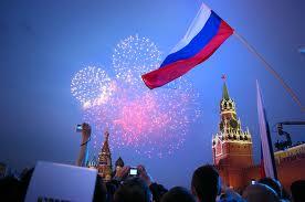 Предлагается перенести День России