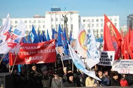 В Благовещенске состоялся митинг в поддержку  русскоязычного населения Украины