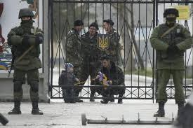 Военная миссия ОБСЕ направлена в Украину