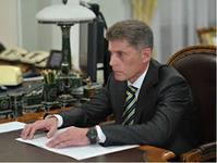 Губернатор стал участником заседания правительственной комиссии по вопросам развития региона