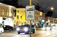 На дорогах появятся велосипедные полосы