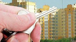 Сокращен срок действия сертификатов на покупку жилья для подтопленцев