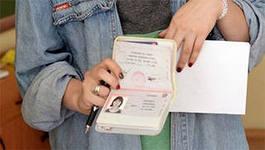 Коммунисты призывают  указывать в паспорте вероисповедание