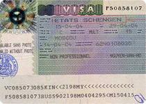 Выдача российских виз иностранцам будет упрощена