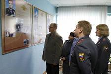 По указу президента  сокращено Дальневосточное управление МВД