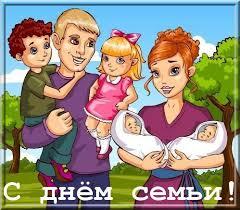 В Благовещенске отметили День семьи