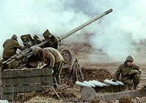 Итоги конкурса артиллеристов