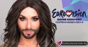 Некоторая часть жителей Амурской области отнеслась к результатам Евровидения без негатива