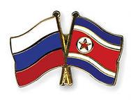Россия ратифицировала соглашение с КНДР