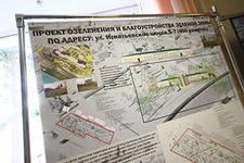 Городские власти выбирают лучшие проекты зелёных зон