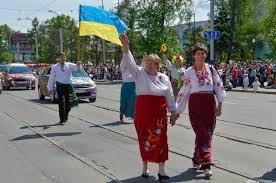 Опрос амурчан  о том, есть ли у них родственники на Украине